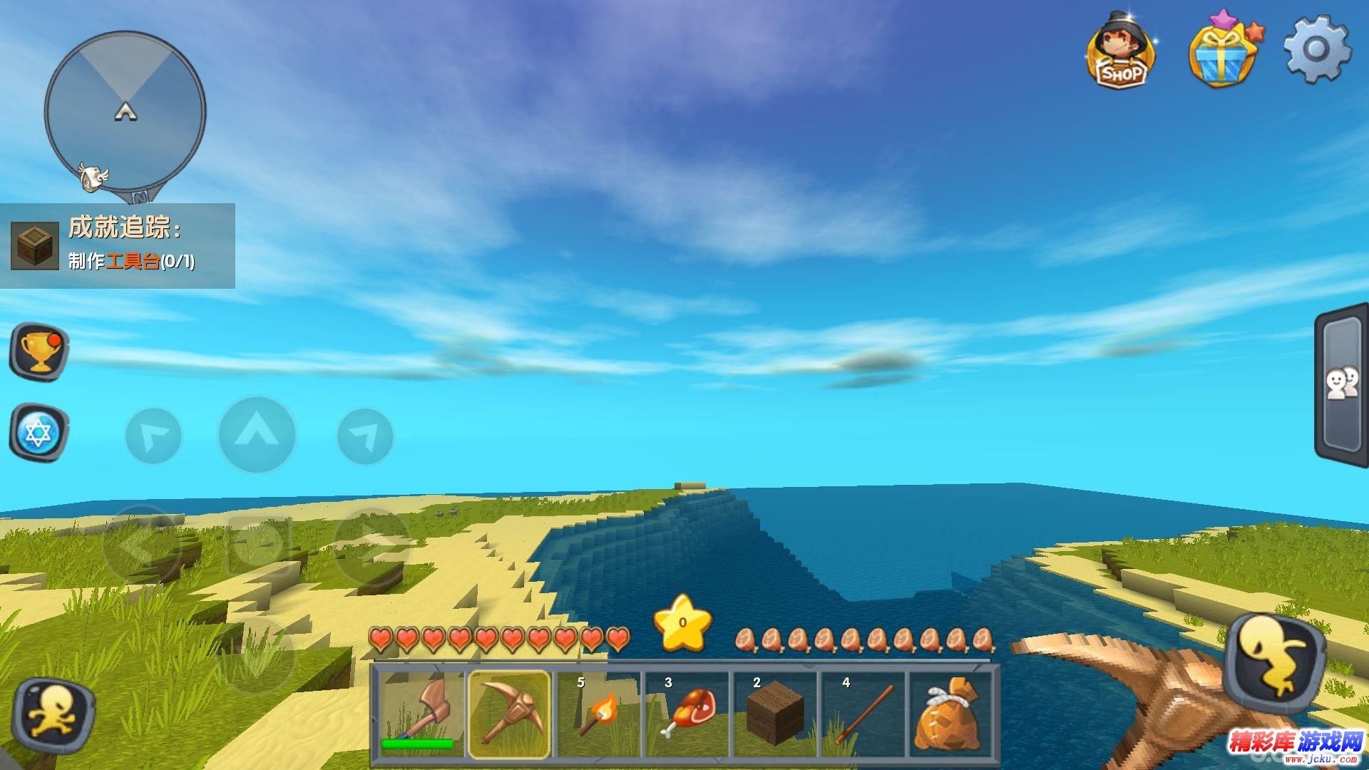 迷你世界游戏截图1