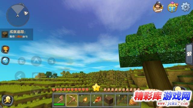迷你世界游戏截图3