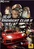 午夜俱乐部2免CD安装版