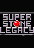 超级石头遗产汉化版