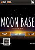 月球基地汉化版