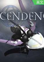 超绝太空Transcendence v免安装硬盘版