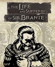 布蘭特的生平和痛苦 v1.0