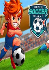 超級足球爆炸 v1.0