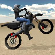 自行车模拟驾驶3D