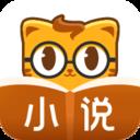 七貓精品小說免費版