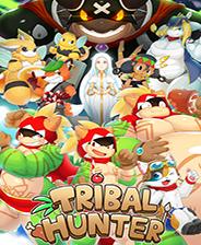 部落獵人 v1.0