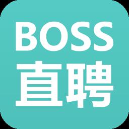 boss�磋��pc绔� v8.151