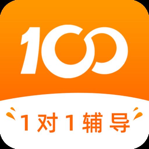 100教育1對1