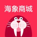 海象商城iOS