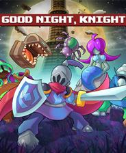 晚安骑士 v1.0