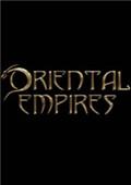 东方帝国整合三国DLC