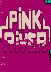 粉紅河流 v1.0