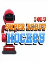 3對3超級機器人冰球 v1.0