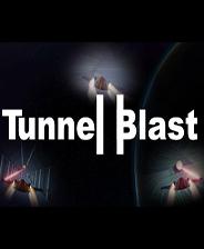 隧道爆破 v1.0