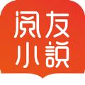 阅友小说极速版ios