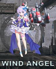 風之天使 v1.0