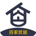 百家优居App
