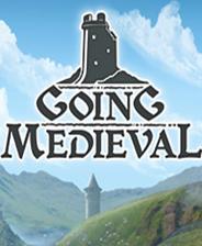 前往中世纪游戏