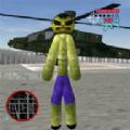 绿巨人火柴人绳索英雄