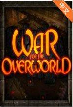 超越世界战争 v1.0