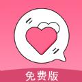 戀愛輕語話術