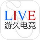 飛火電競live