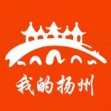 揚州城市一卡通