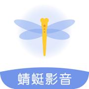 蜻蜓影音ios版