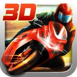 3D摩托飞车破解版