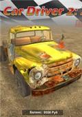 俄羅斯卡車司機2 v1.0