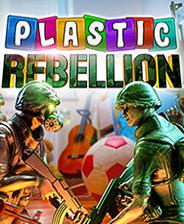 塑料叛亂 v1.0