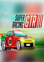 超級GTR賽車 v1.0
