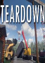 拆毀Teardown v1.0