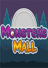 怪物購物中心 v1.0