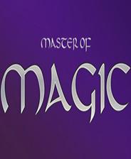 魔法大師 v1.0