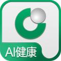 国寿AI健康app