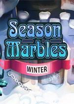 季節彈珠冬季 v1.0
