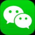 微信2020最新版ios