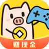 金豬游戲盒子極速版