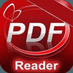 pdf��璇诲�ㄤ�瀹�(expert pdf reader)  v3.5