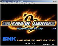 拳皇99千年之战WinKawaks版 v1.0