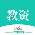 教師資格證網課app