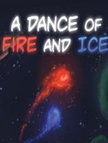 冰與火之舞 v1.0