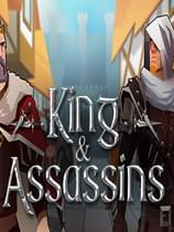 国王与刺客 v1.0
