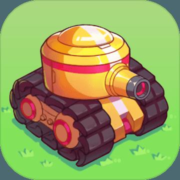 坦克前線無敵版