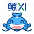 鲸XIapp