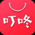 叮咚集市App