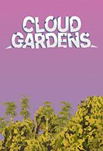 云端花园(Cloud Gardens)