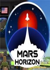 火星地平線